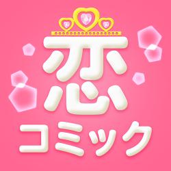 KoiComicApp_icon500